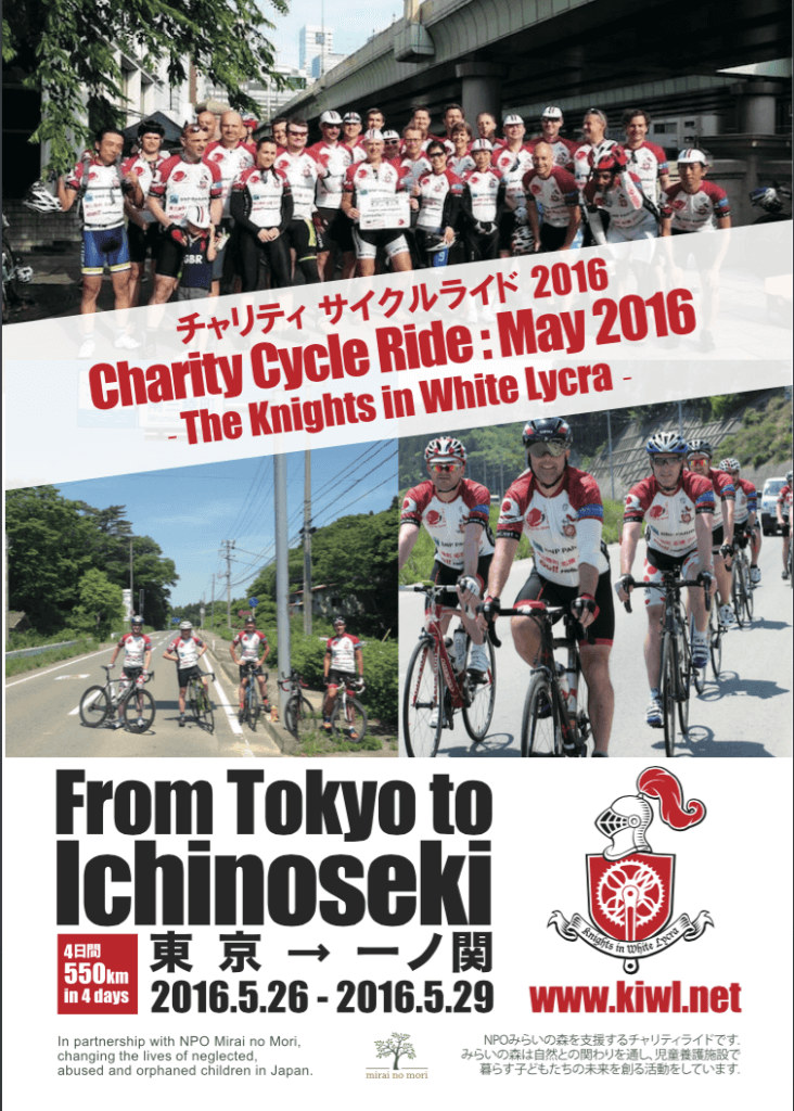 Charity ride flyer 1